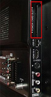 Illustration d'une entrée PCMCIA sur une TV