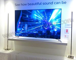 IFA 2015 : La nouvelle TV Ultra Philips avec enceintes détachables