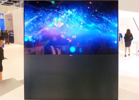 Illustration de la TV OLED 55 pouces de Haïer